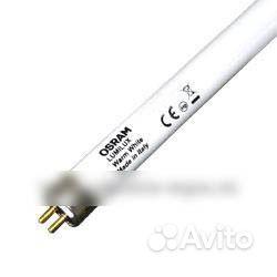 Лампа 39Вт LUMILUX T5 FQ 39W/840 HO G5 люминесцентная (OSRAM).