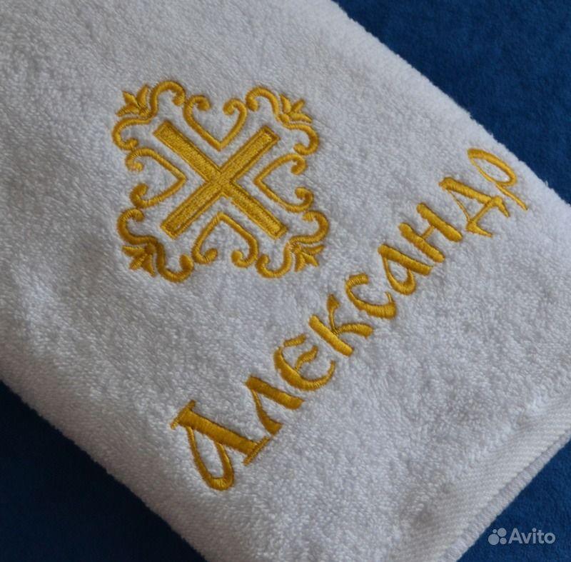 Сделать вышивку на полотенце 254
