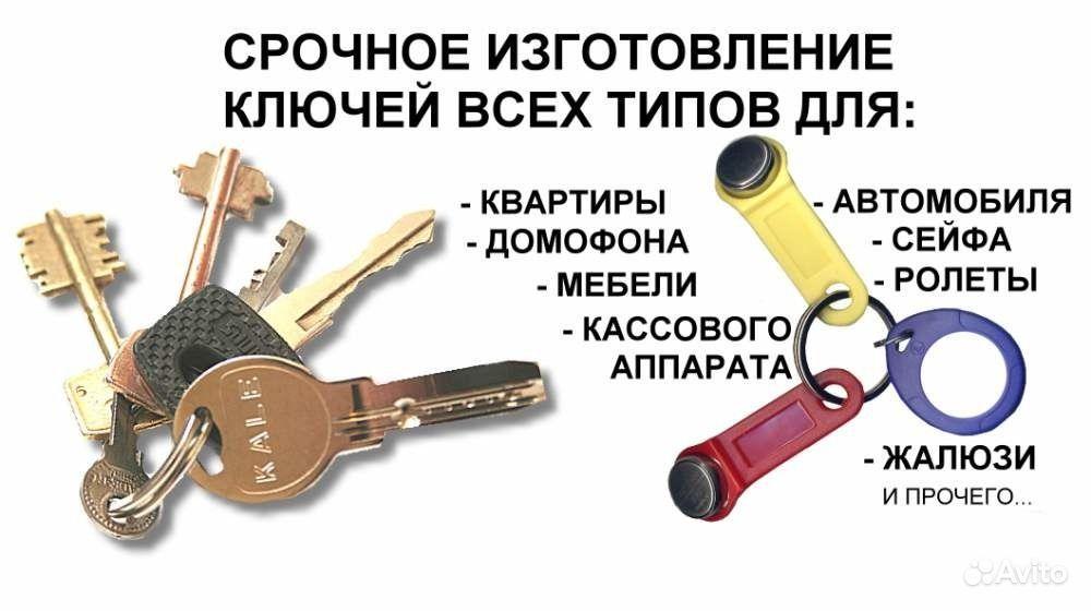 Как сделать дубликат ключа с чипом на авто