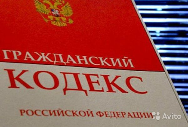 Юридическая помощь. Алтайский край,  Барнаул