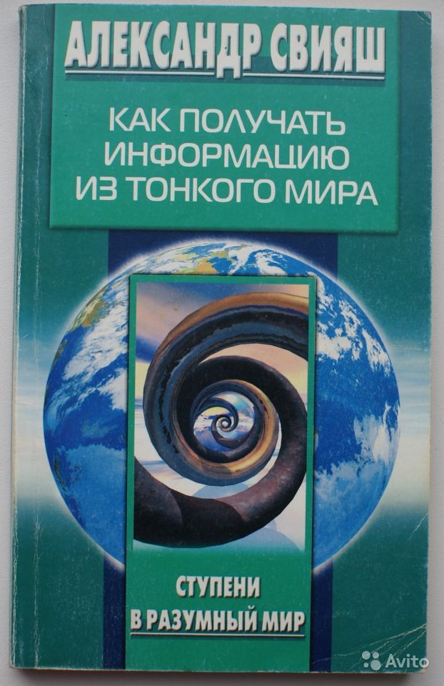 Александр свияш книги секс: http://gold-hands.net/15860-aleksandr-svijash-knigi-seks.html