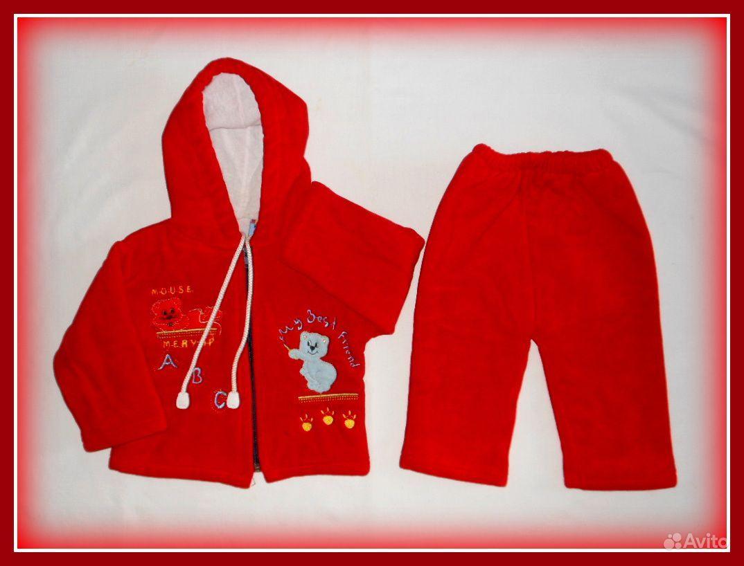 Тёплый костюмчик - Доска бесплатных объявлений Детская одежда К