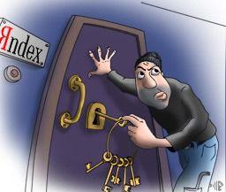 Почта. хакер. регестрация. аккаунт. генератор. преступление. безопасность. взлом