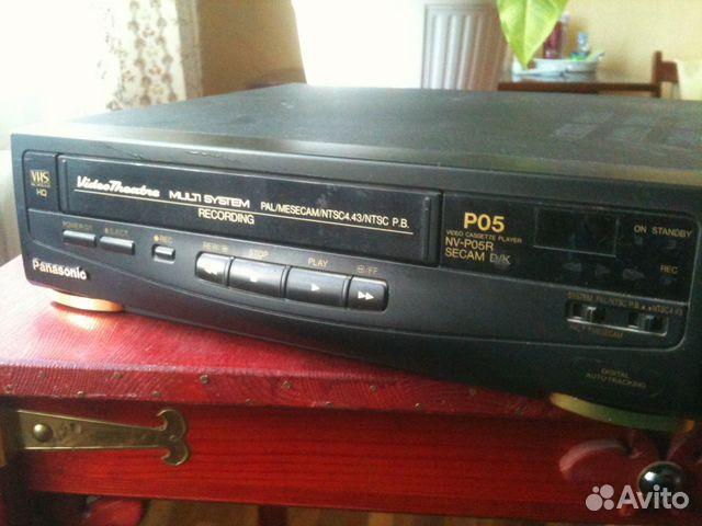 Panasonic NV-P05R