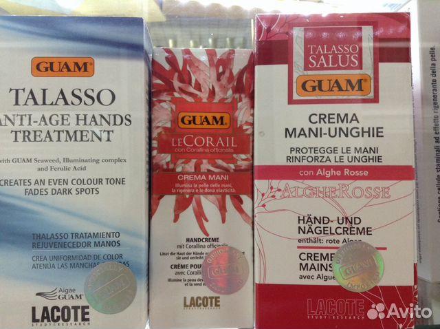 Косметика Guam, купить косметику Гуам с доставкой