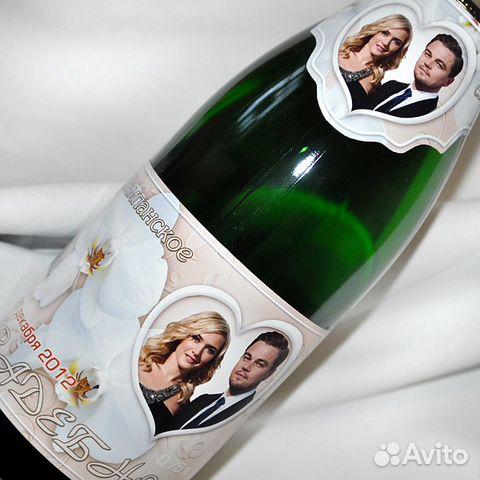 Этикетки на свадебное шампанское своими руками