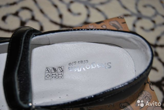 Обувь производства тула