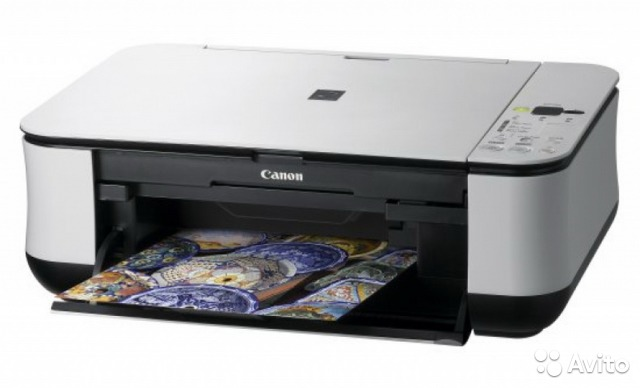 Resetter Canon Mp287 P07 - comfortstrongwind