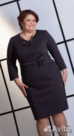 Женская Одежда Больших Размеров В Тц Мега