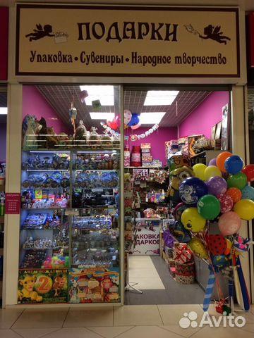 Максимир магазины подарков