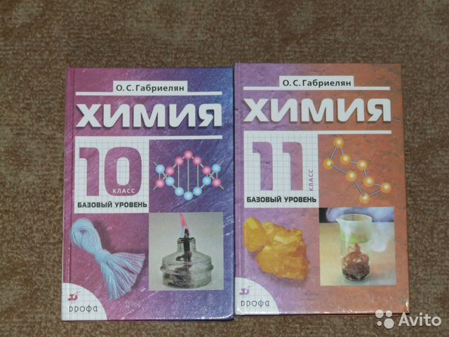 решебники 11 класс в pdf формате