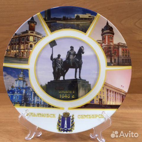 Подарки и сувениры ульяновск 69