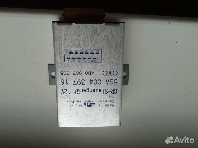 Переменного тока вентилятор системы отопления