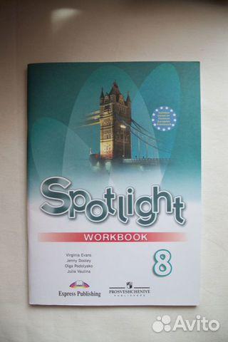 ГДЗ по английскому языку для 8 класса spotlight Е. Ваулина