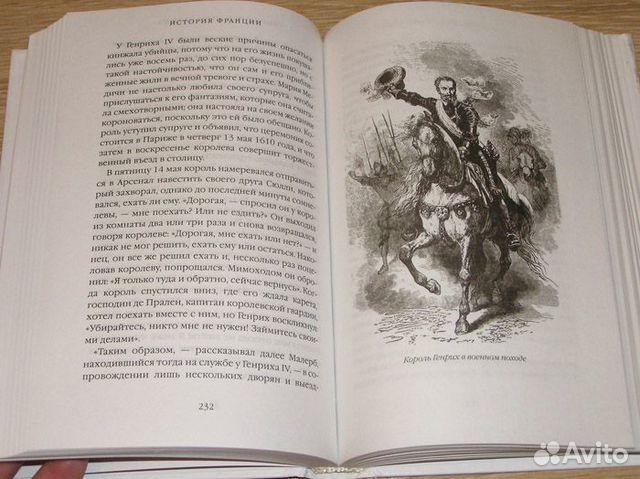 2006 г по доступной цене c фотографиями и описанием, продаю в Санкт-Петербу