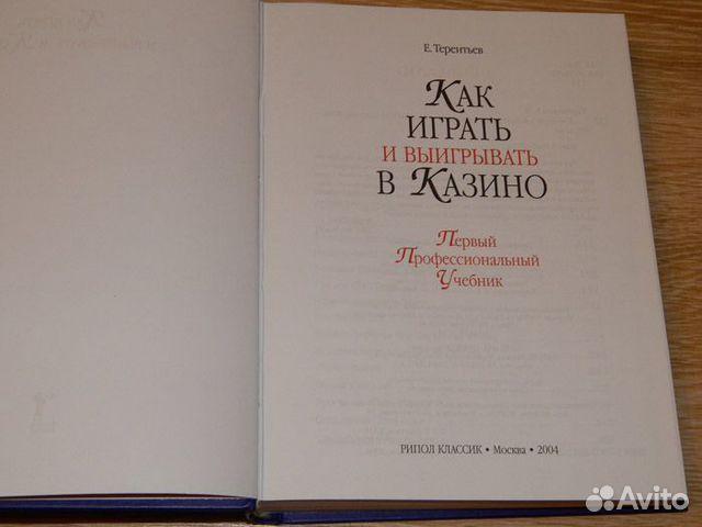 Сургут Закрытие Казино Распутин