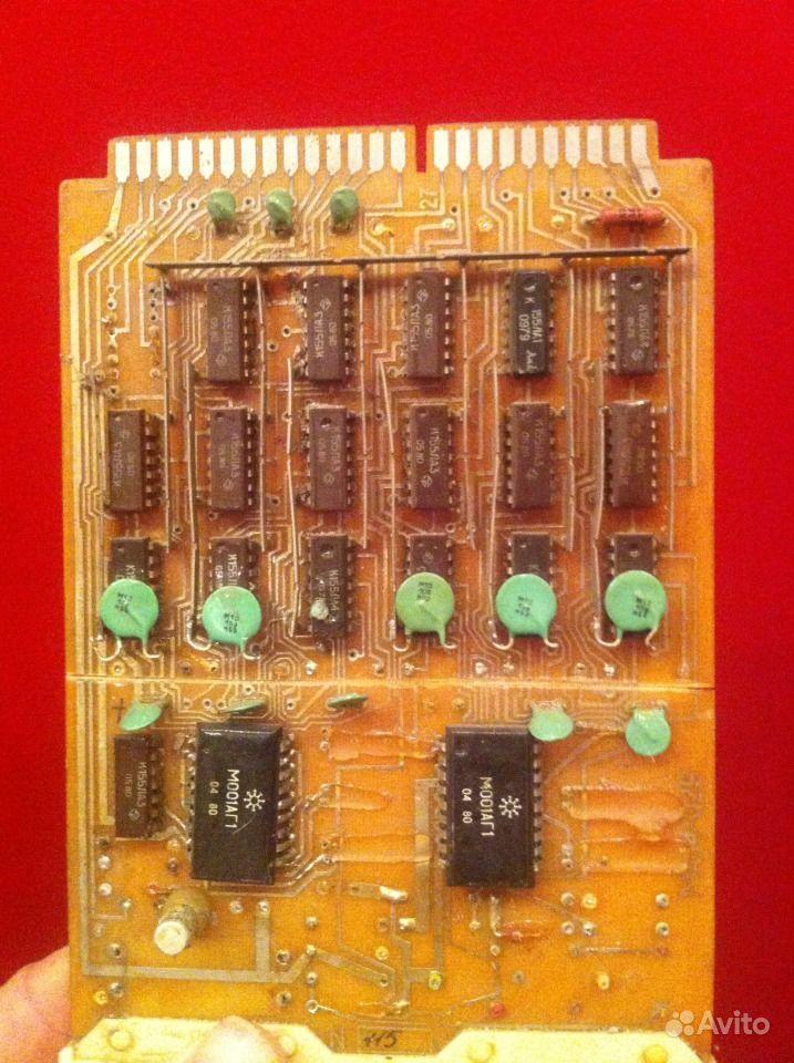 Микросхемы 550 уп1-10шт.,