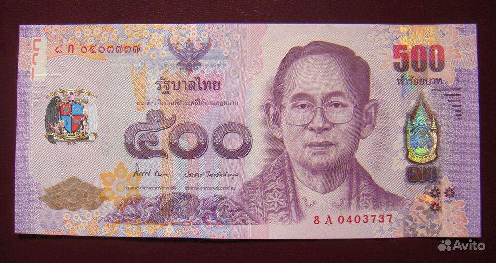 Таиланд 500 бат 2014г UNC купить в Москве на Avito — Бесплатные ...
