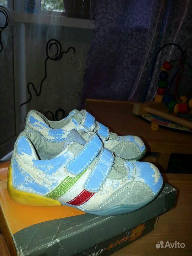 Tempo Kids - купить   Каталог брендовой детской обуви