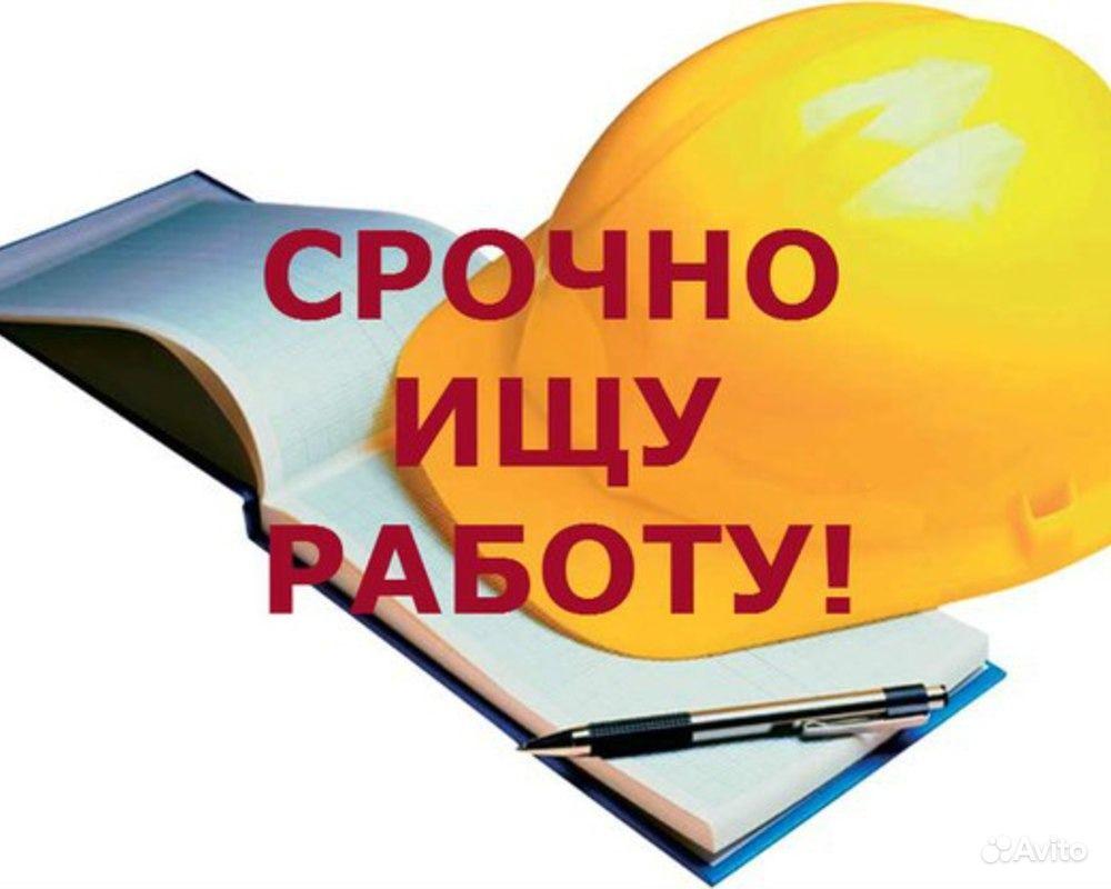 https://03.img.avito.st/1280x960/2112324703.jpg
