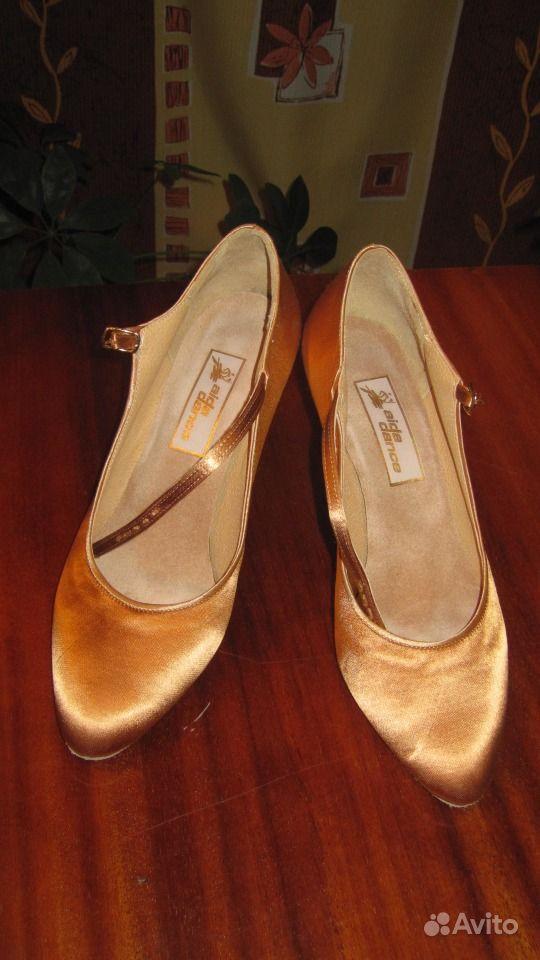 Обувь для танцев «Аида», танцевальная обувь для детей