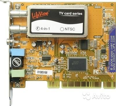 LIFEVIEW FLYTV PRIME 30 DRIVERS FOR MAC DOWNLOAD