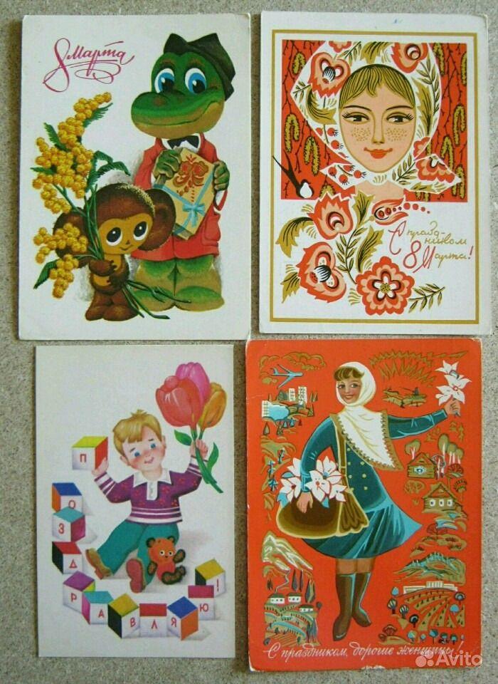 Какие советские открытки ценятся