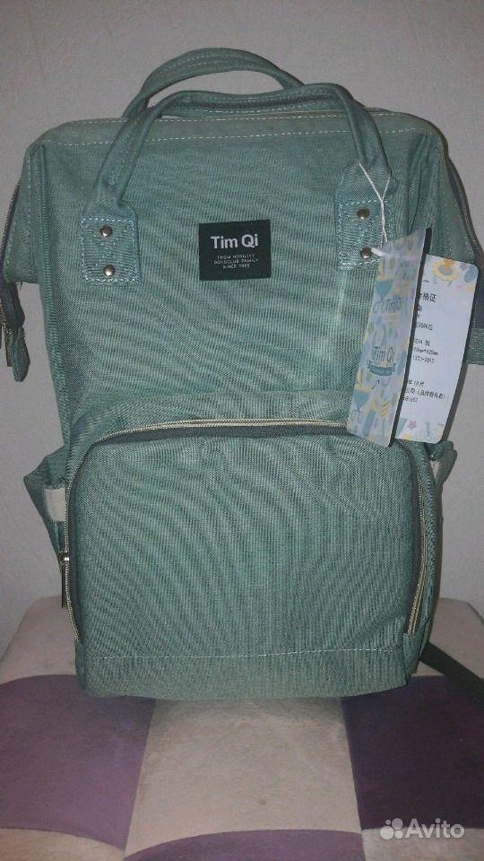 30fe879ad973 Сумка-рюкзак для мамы | Festima.Ru - Мониторинг объявлений