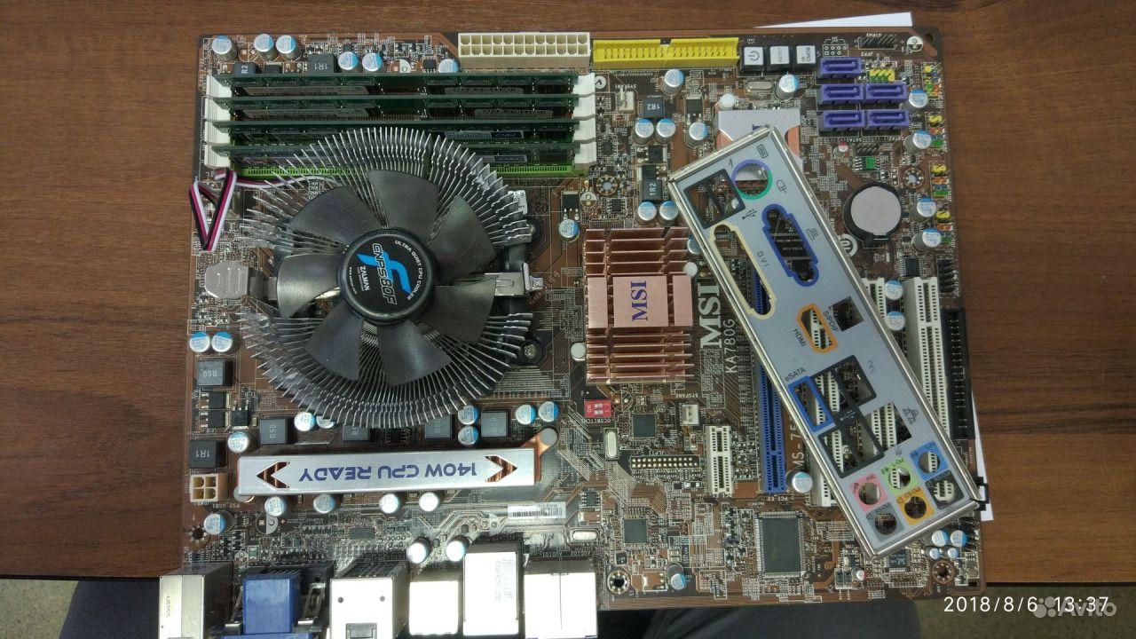 945GCM2S-A2-6H LAN DRIVERS PC