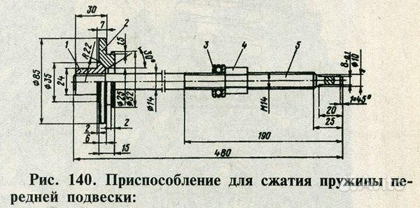 Москвич-2140, 2140 SL Люкс