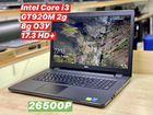Мощный Dell с 17.3 экраном и 8g озу для работы и и