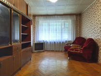 2-к. квартира, 45,5м², 1/3эт.