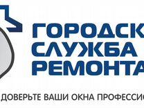 Дать бесплатно объявление на авито в волгограде о работе памперсы для взрослых доска объявлений