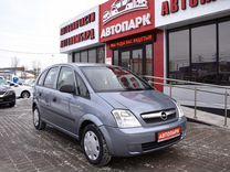 Opel Meriva, 2007 г., Ярославль