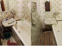 Уборка квартир и помещений.Мойка окон.Москва и мо — Предложение услуг в Москве