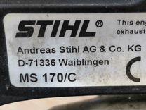 Цепная бензиновая пила stihl MS 170 (14)