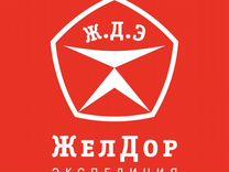 Водитель ричтрака — Вакансии в Москве