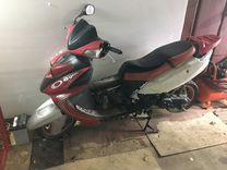 Скутер — Мотоциклы и мототехника в Москве