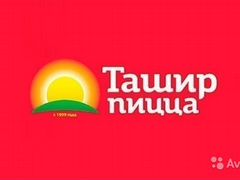 Московская доплата неработающему пенсионеру
