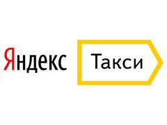 Работа в нальчике авито свежие объявления доска объявлений цен на зерно липецкая область