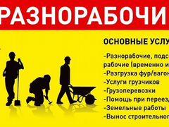Подать объявление петербург домработница частные объявления о продаже мебели в бобруйске