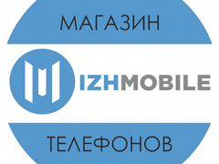 Строительные организации г Ижевск вакансии строительная компания шувое
