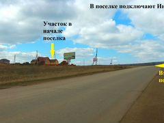 Ижевск п овинный организации строительные песок строительный вакансии