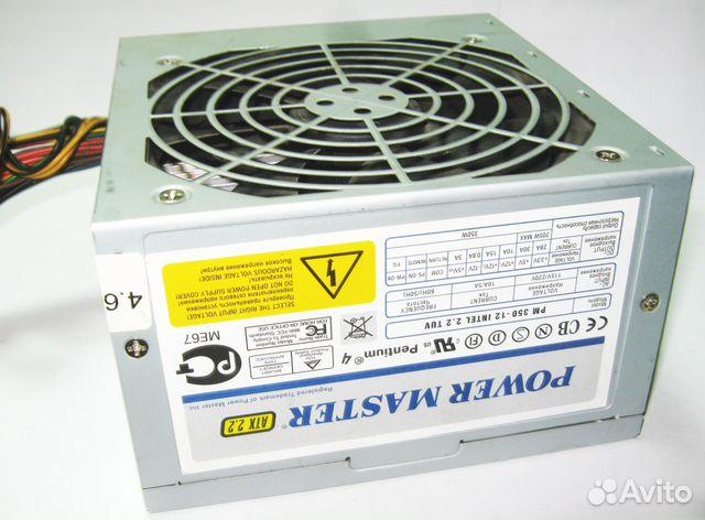 Блок Питания Для Компьютера Power Master Pm 350Cb