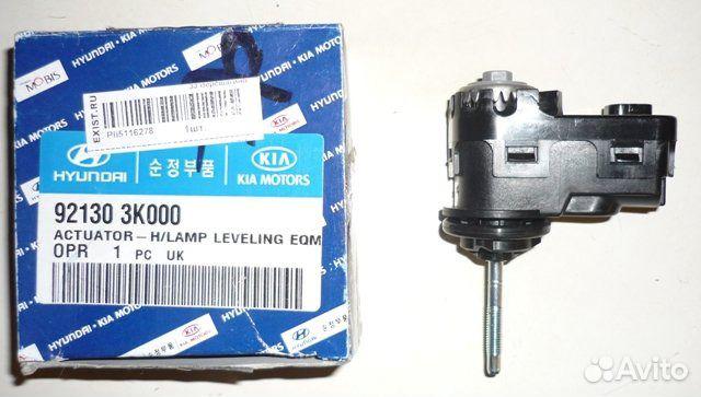 брелок штатной сигнализации hyundai 95430-3к100