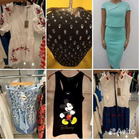 Одежда из турции онлайн