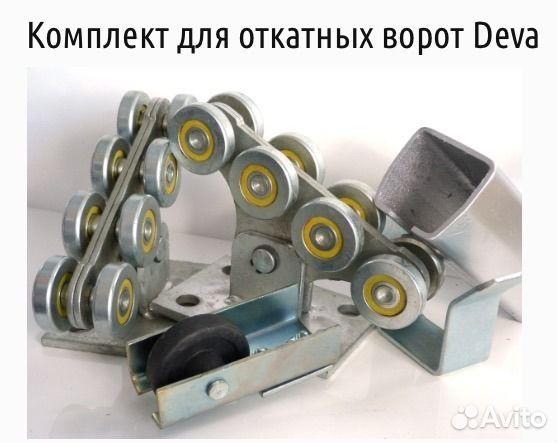 Комплект для откатных ворот цена краснодар ворота откатные в ярославле