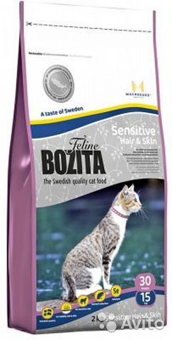 Bozita Feline Funktion Sensitive Hair and Skin— фотография №1