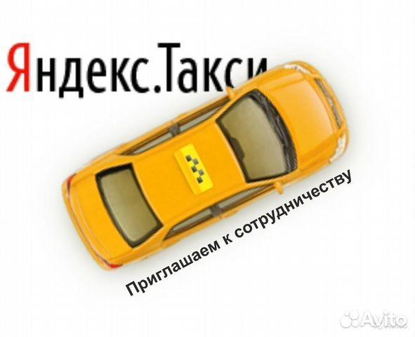 Программа такси онлайн в неплохом качестве