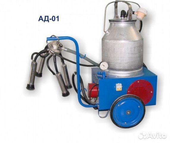 Авито доильный аппарат для коров б у